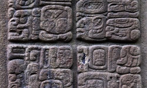 Maya Schrift